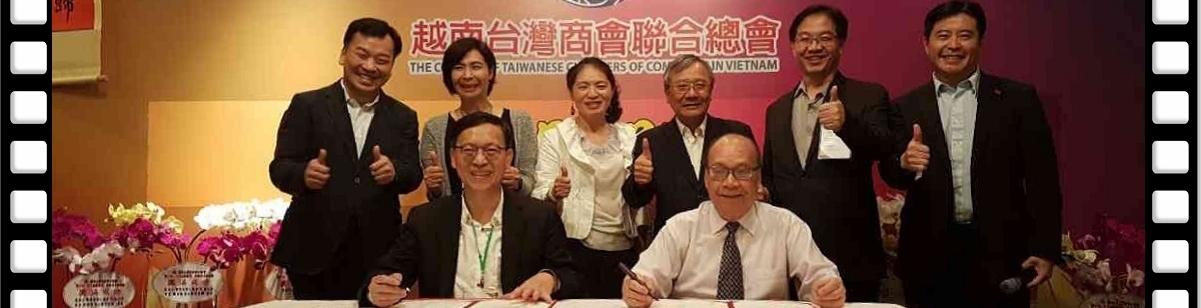 本校校長與台南市政府及大學聯盟3月4日晚上在新世界大飯店與越南留台校友會簽合作備忘錄。